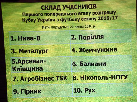 pfl_draw_2016_07_09_ph_02
