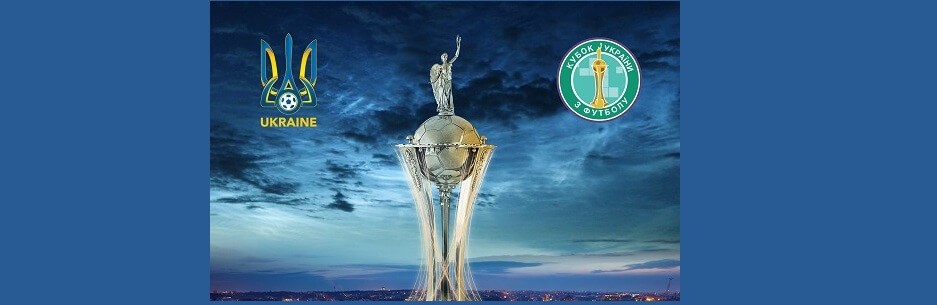 cup_ukraine