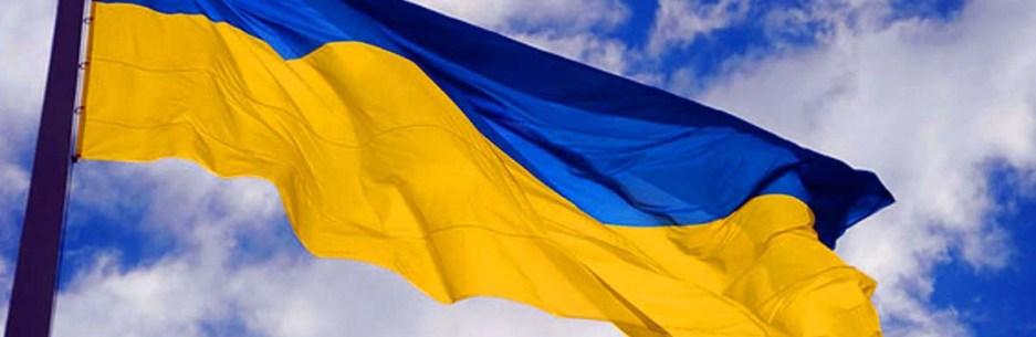 flag_ukraine