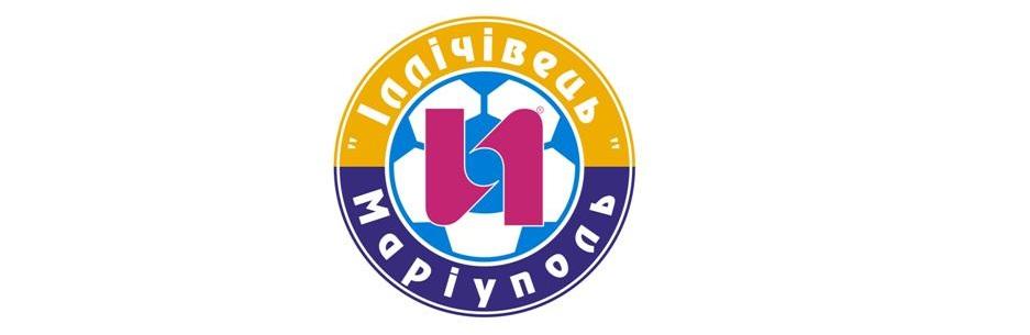 ilich_logo_w937