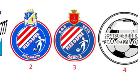 rf_logos_history_w937